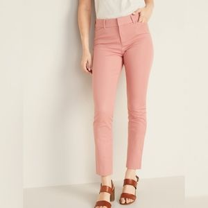 NWT Old Navy Mid-Rise Pixie Ankle Pants